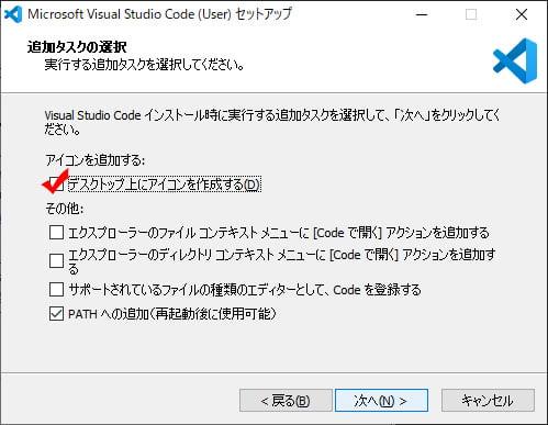 Visual Stidio Code
