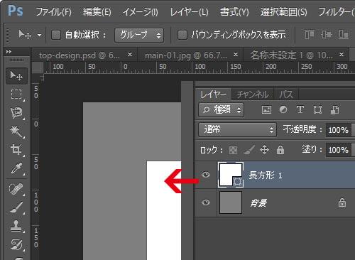 Photoshop パターン