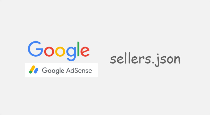 sellers.json